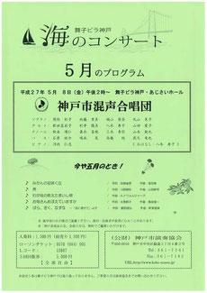武久竜也 5月8日 2015