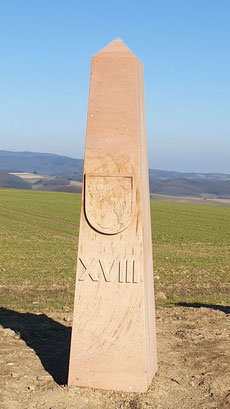 Obelisk 18:00 Uhr, Wappen Sulzbachtal