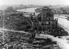爆心地付近(現在の原爆ドーム)       撮影:米軍 提供:広島平和記念資料館