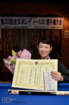 肥田緒里恵プロ(JPBF)、13勝目!