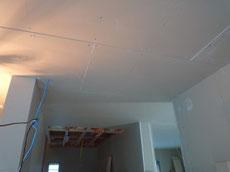 天井を耐火被覆しています1