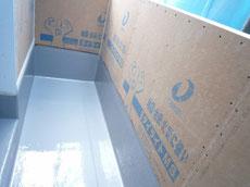 FRP防水トップコート