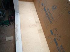 バルコニー防水下地耐水合板取付