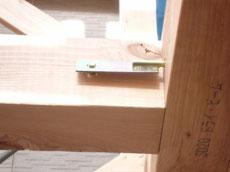 羽子板ボルト1