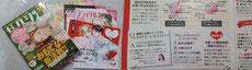 夫婦円満コンサルタントⓇ 中村はるみ ゼグシーに結婚後上手くいくコツを記載