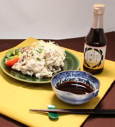 sukiyabashi jiro citrus vinegar