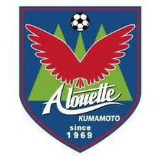 アルエット熊本FC - alouettekum...