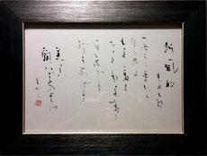 紙風船 黒田三郎 落ちて来たら 今度はもっと高く もっともっと高く 何度でも 打ち上げよう  美しい 願いごとのように