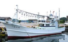 遊漁船 和久丸(13人乗り)