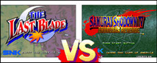The Last Blade VS Samurai Spirits IV