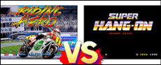 Riding Hero VS Super Hang-On