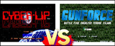 Cyberlip VS Gunforce