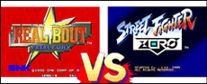 Real Bout Fatal Fury VS Street Fighter Zero