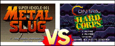 Metal Slug VS Contra Hard Corps