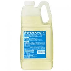 シャボン玉石けんスノール液体タイプ2.1L