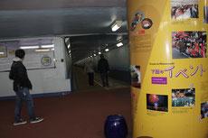 関門トンネルの人道(歩けばバイクもOK)