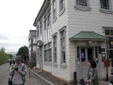 その昔町役場として使われた建物