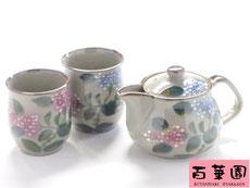 九谷焼 茶器・急須・ティーポット3点セット がく紫陽花 裏絵