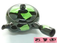 九谷焼×萬古焼 急須 小 銀彩緑