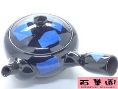 九谷焼×萬古焼 急須 大 銀彩ブルー