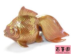 九谷焼 金魚 金襴手