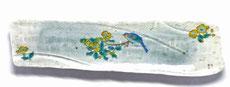 九谷焼『焼き魚用長皿』金糸梅に鳥『裏絵』