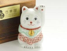 九谷焼『招き猫』赤絵細描 裏書あり