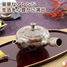 九谷焼×萬古焼『急須』大 加賀のお殿様・お姫様キブン