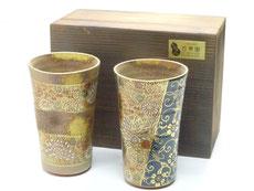 九谷焼 ペアビアグラス 帯花詰&青粒+金花詰 木箱入り