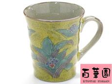 九谷焼 マグカップ 吉田屋万年青 裏絵