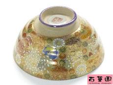 九谷焼 飯碗 大 加賀のお殿様・お姫様気分(金花詰)