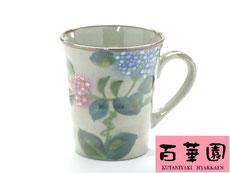 九谷焼 マグカップ がく紫陽花 ピンク&ブルー 裏絵