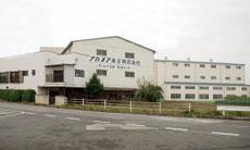 アカオアルミ サンレイ工場