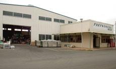 アカオアルミ 和光工場