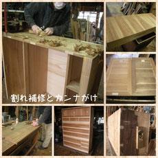 塗膜の残る表面をカンナで削り木地を出します。