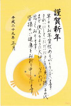 名古屋市より桐たんすの夫婦で洗濯依頼を頂きました。嬉しい言葉を頂きましたので紹介します。