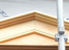 特徴的な三角屋根