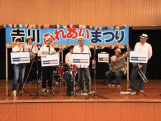 2013.10.20 吉川ふれあいまつり
