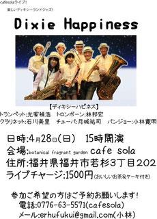 2013.04.28 cafe sola