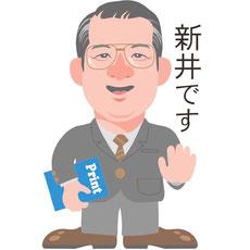 チラシ相談役