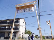 姫路市飾磨区構 だてぼし彫刻