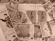切手は消印が無ければバラでも買い取ります。