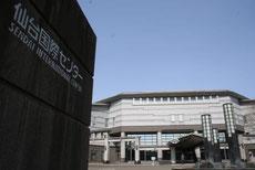 3月9日 仙台国際センター
