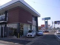 千葉トヨペット中山店