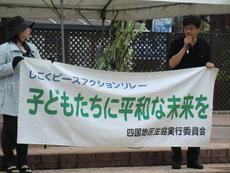 ▲ 平和の思いは横断幕とともに愛媛県の生協にリレーされました。8月6日に広島で開催される平和イベントにつなげていきます