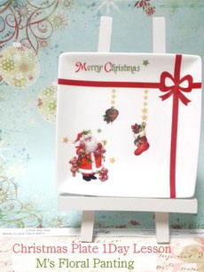 ポーセラーツクリスマス絵皿