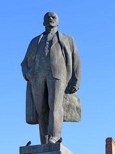пл.Лени на,памятник Ленину