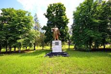 памятник Ленину в сквере, конторы