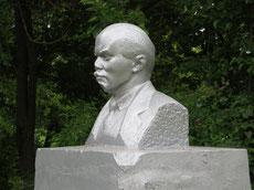 памятник-бюст В.И.Ленину