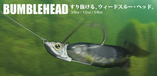 Bunblehead